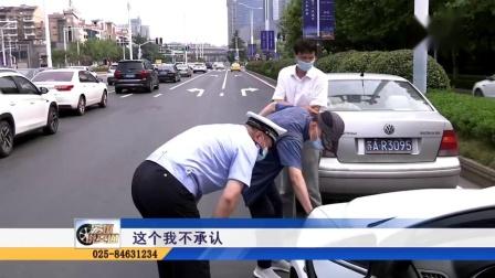 宏琪说交通 2020年09月03日 处理路面情况有技巧