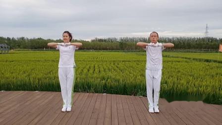 2020中国佳操教学演示版