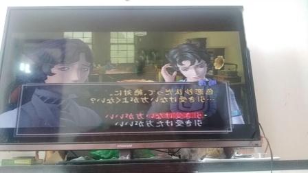 PS2葛叶雷道对阿巴顿王第一话迷路