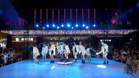 2020暑期公演柳市节目not all-绿绿