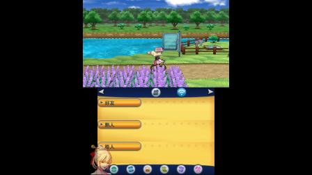 3DS《精灵宝可梦X》娱乐实况(无解说)P53 推塔队伍养成之孵化篇