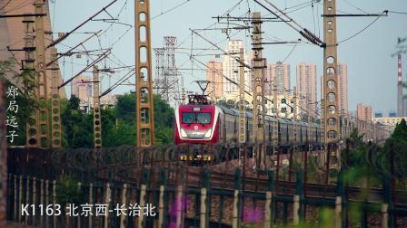新月铁路火车视频集锦 醉美铁路23