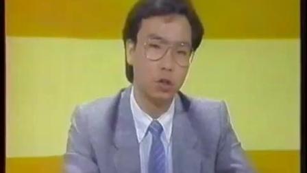 y2mate.com - 1988年自由搏擊大火拼 趙世倉VS 鄭柏盛 何松光VS 余啟深_uKOOWdVPMyg_360p