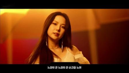 CLC HELICOPTER  MV 中韩字幕 | 神迹字幕组