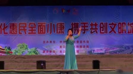 文化惠民全面小康演出节目