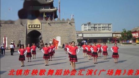 北镇富源城堡舞蹈队《广场舞》2制作-东明2020.8.30