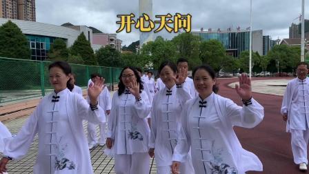 【天问太极 活动之一】交谊舞、武当剑、独唱 夕阳红(刘奇、周云)