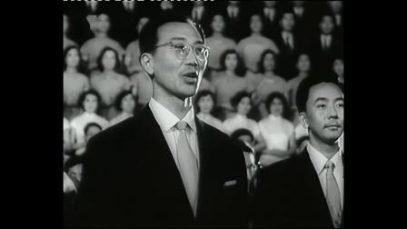 中文版 贝多芬 欢乐颂 现场演出 1959年