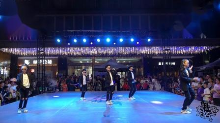 2020暑期公演柳市节目继东老师3队