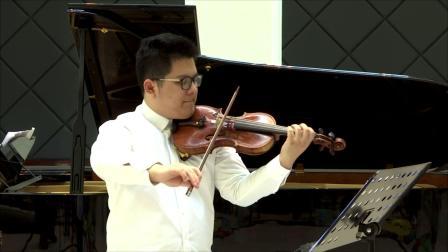 九儿 畅想曲   小提琴 :李奇懋