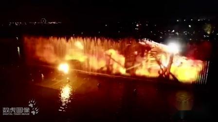 南京汤山温泉大型光影水秀《山海经》·后羿射日宣传片—数虎图像