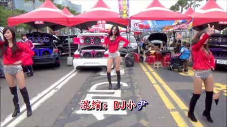 2020系列中文DJ舞曲作品