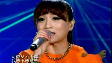 朱桦《咔》现场演唱(2013年)