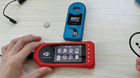 示波器测电池电压