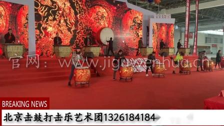北京击鼓乐团:北京年会开幕式战鼓秀北京击鼓培训打鼓培训水鼓培训