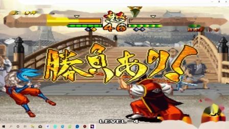 侍魂零特别版添加剧情模式