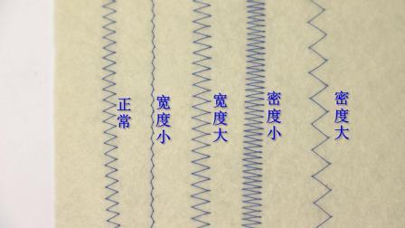 重机580AT家用缝纫机的曲线缝
