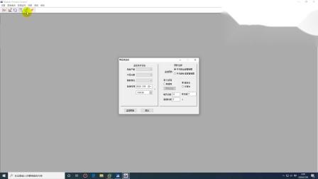 三坐标-inspect3d QMS3d影像测量软件手动标准版 (1)
