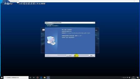 影视传媒-新奥特Mariana.5D在线包装系统及A10三维实时图文编播系统