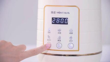 金正PB22破壁料理机加热家用全自动多功能豆浆婴儿小型辅食养生机主图短视频
