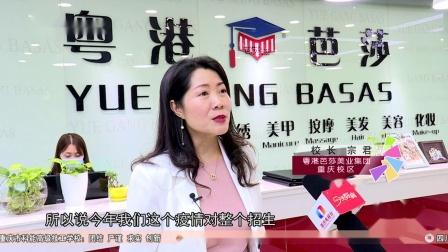 重庆电台采访粤港芭莎.mpg