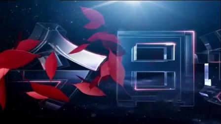 中央电视台社会与法频道最后一次播出今日说法的OP 2010年8月31日