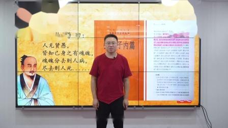 """建言""""十四五""""献计强国策 健康中国"""