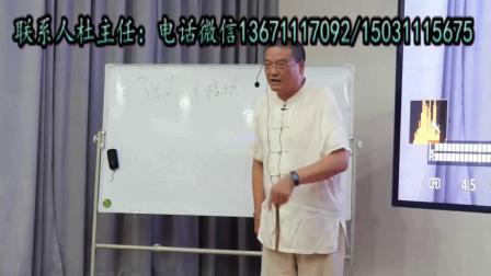 17.【中推国医大讲堂】浅释羊屎便与绿便的形成机制与防治——高学践