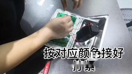 蓉城台秤更换电池