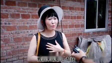《赛东方》2020.7永川朱沱百企进百家捐赠