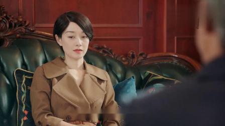 旗袍美探:张雨绮逃婚来上海,马伊琍接案子的要价,是一个古董,霸气!