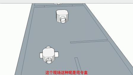 建筑水电看图预埋定位教程