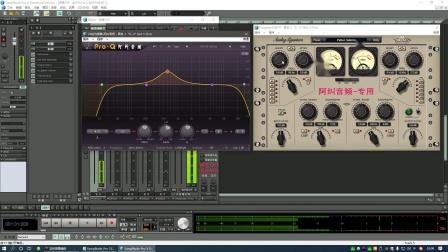 Samplitude_Pro 12速成视频教程9
