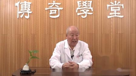 达摩正骨:胸椎1—2的调整(俯卧位)