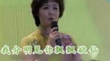 子青学唱《蝶恋》
