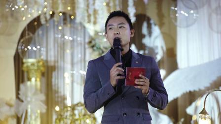 婚礼主持浩骞