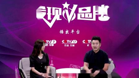 发现品牌栏目组采访广州人才汇进教育管理有限公司