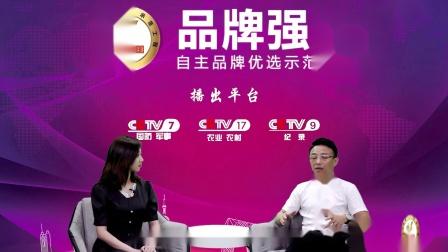 发现品牌栏目组采访广州迪智尼文化传播有限公司
