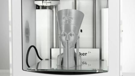 【Ultimaker盘点赏析】3D打印奈费尔提蒂王后半身像
