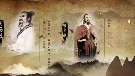 《我骄傲,我是中国人》朗诵背景视频5分多版q:2433418018