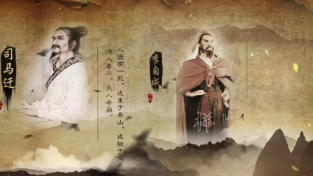 《我骄傲我是中国人》朗诵背景4分多版q.2433418018