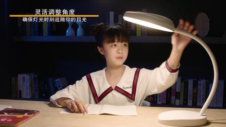 巴斯夫臻光彩®小太阳二代LED触控台灯