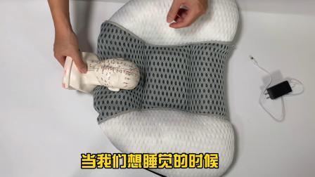 (充电)按摩一体枕使用方法