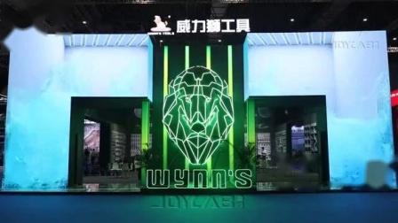 威力狮LED大屏 裸眼3D视觉设计 02