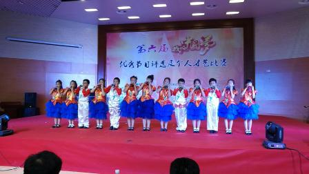 南湖三小陶笛社团南京市比赛中国梦