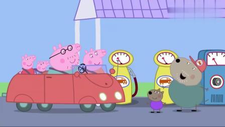 小猪佩奇:佩奇乔治在吃美味的雪糕,没想到小红车竟坏了!