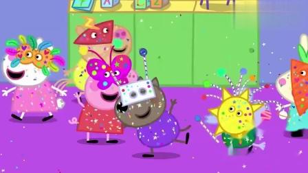 小猪佩奇:佩奇的幼儿园喷了猪爸爸一身闪光粉,太糟糕了!