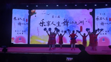 付良铺开心舞蹈队、中国梦