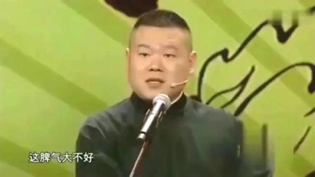欢乐喜剧人岳云鹏有人说我师父个小米算小吗,孙越的确有点小