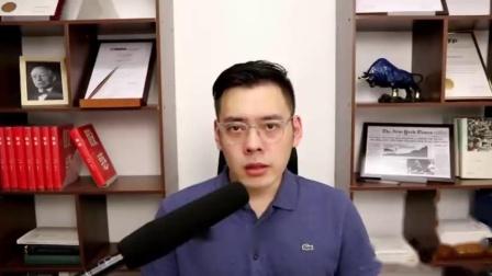 孫老師說財經|房租暴跌來了,房價暴跌還會遠嗎?看懂中國樓市新格局